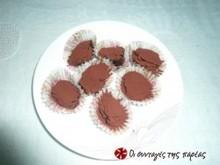 Σοκολατάκια από δαμάσκηνα