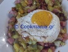 Πολύχρωμο σνακ με ζαμπόν, λαχανικά και αυγά