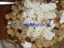 Κουσκους σαλάτα με ξερά βερίκοκα και ανθότυρο