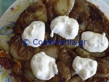 Tarte tatin με κρεμμύδια και κατσικίσιο τυρί