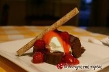 Πεντανόστιμο σοκολατένιο κέικ κατσαρόλας