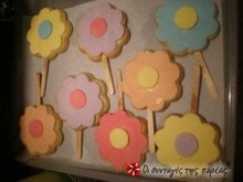 Μπισκότα σαμπλέ