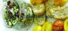 Κόκκινο λάχανο σαλάτα με κοτόπουλο και ρόδι