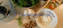 Ζυμαρικά με pesto μαϊντανού με καραμελωμένα αμύγδαλα