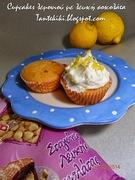 Cupcakes γεμάτα λεμόνι και σταγόνες λευκής σοκολάτας