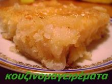 Πατσαβουρόπιτα γλυκιά της μίκας