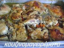 Λεμονάτο κοτόπουλο φούρνου