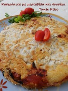 Γρήγορη σουσαμένια ζαμπονοκασερόπιτα στο τηγάνι