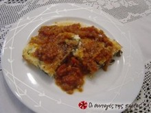 Σουφλέ μελιτζάνας με τυριά και σάλτσα