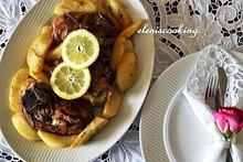 Αρνάκι με πατάτες στην γάστρα