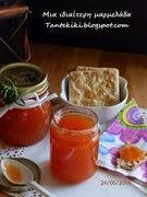 Μια μεσογειακή μαρμελάδα με λαχανικά και φρούτα