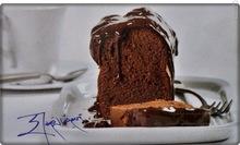 Κέικ σοκολάτας με παραδοσιακό βούτυρο