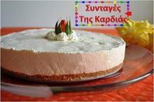Cheesecake με φρούτα