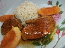 Κοτόπουλο με σάλτσα μαρμελάδας βερίκοκου