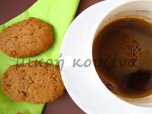 Μπισκότα μελιού-αμυγδάλου