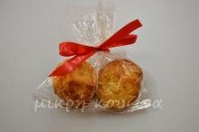 Μαλακά μπισκότα με καρύδα (κουραμπιέδες ινδοκάρυδου)