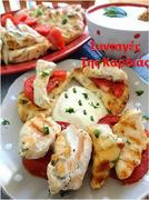 Φιλετάκια κοτόπουλου με σάλτσα γιαουρτιού