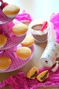 Muffins με nutella
