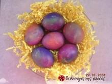 Βάψιμο αυγών με χαρτάκια