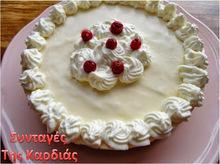 Cheesecake με καραμελωμένα μήλα