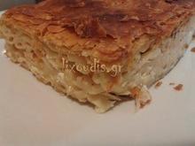 Lixoudis.gr//μακαρονοπιτα με τυρια
