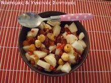 Υγιεινό πρωινό με φρούτα και ξηρούς καρπούς για ενέργεια