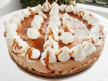 Τσιζκέικ καπουτσίνο - cappuccino cheesecake