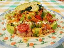 Φασόλια σαλάτα με σέλινο και αβοκάντο- white beans salad with celery and avocado