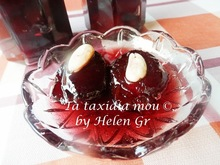 Γλυκό κουταλιού δαμάσκηνο – plums preserve