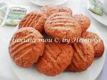 Μπισκότα με nutella και νιφάδες βρώμης - cookies with nutella and oat flakes