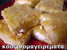 Κολοκυθοτυρόπιτα χωρίς φύλλο με κίτρινη κολοκύθα και τυρί φέτα