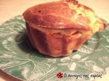 Muffins με φέτα και σολομό