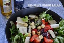 σαλάτα με φρούτα του δάσους & παρμεζάνα - red fruit parmezan salad