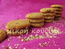 Νηστίσιμα cookies αμυγδάλου