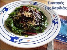 Σαλάτα με τσιπς παντζαριού