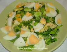 """Ανοιξιάτικη σαλάτα με τον """"αροδαμό τση λεμονιάς"""" και τα πασχαλινά αυγά"""