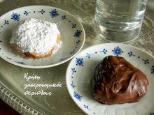 Νηστίσιμοι  (και όχι μόνο)  κουραμπιέδες ελαιολάδου με αμύγδαλο και αχνοζάχαρη ή σοκολάτα.