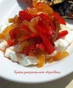 Γλυκόξινες πιπεριές τουρσί