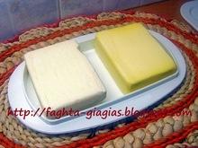 Βούτυρα γάλακτος - Ζωϊκά και Φυτικά λίπη - Μαργαρίνες