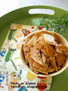 Πικάντικα τσιπς ρίγανης κι ένας δίσκος από ίνες μπαμπού