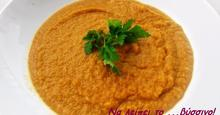 Καροτόσουπα βελουτέ