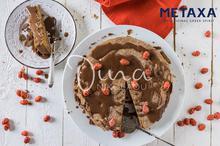 Τούρτα brownie με μάντολες και METAXA