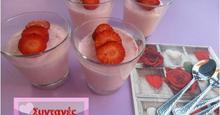 Μους φράουλα