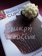 H Μανουσίνα, Η Martha Stewart και τα cup cakes