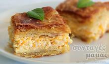 Κολοκυθόπιτα με κίτρινη κολοκύθα και τυριά