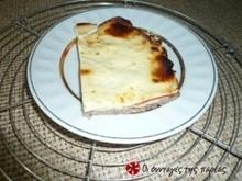 Πίτα από κιμά και γιαούρτι