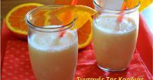 Παγωμένο ρόφημα πορτοκαλιού