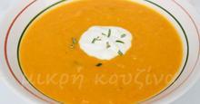 Κολοκυθόσουπα βελουτέ με πράσο, καρότο και μυρωδικά
