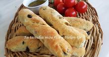 Μπαστουνάκια Ψωμιού με Ελιές – Bread Sticks with Olives