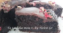 Εύκολο Κέικ Σοκολάτας με Ζεστό Νερό και Γλάσο Σοκολάτας  - Easy Chocolate Cake with Boiling Water and Chocolate Ganache